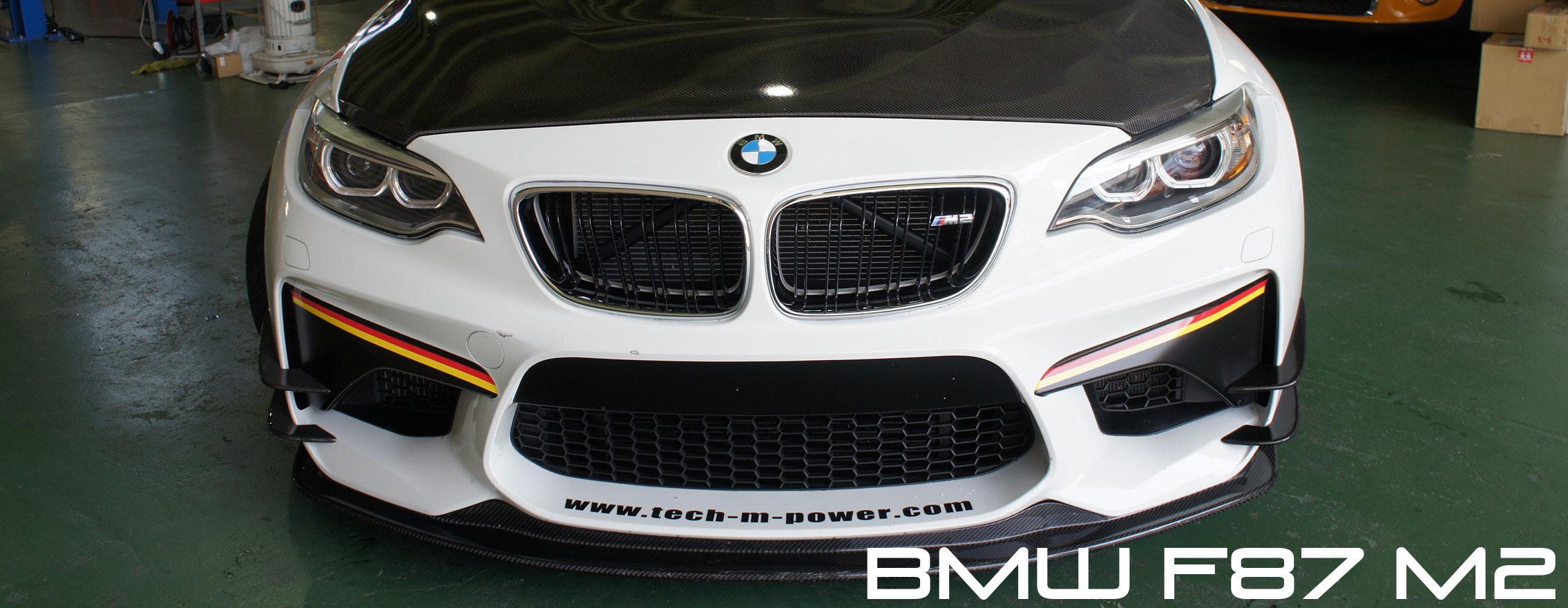 TECH-Mデモカー BMW F87 M2