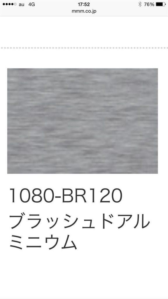 718dda6355