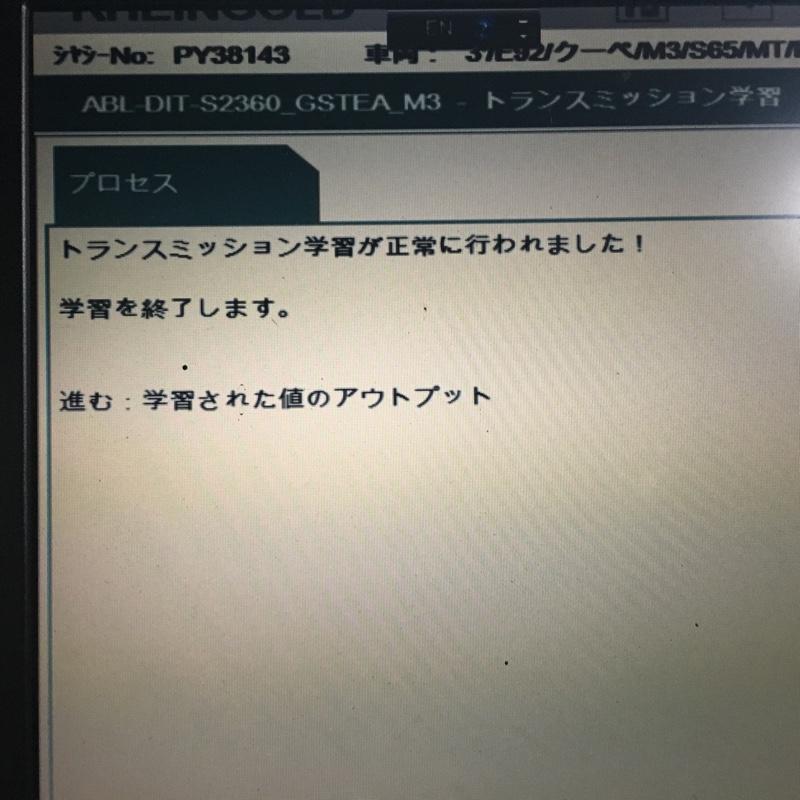 db7043abcb