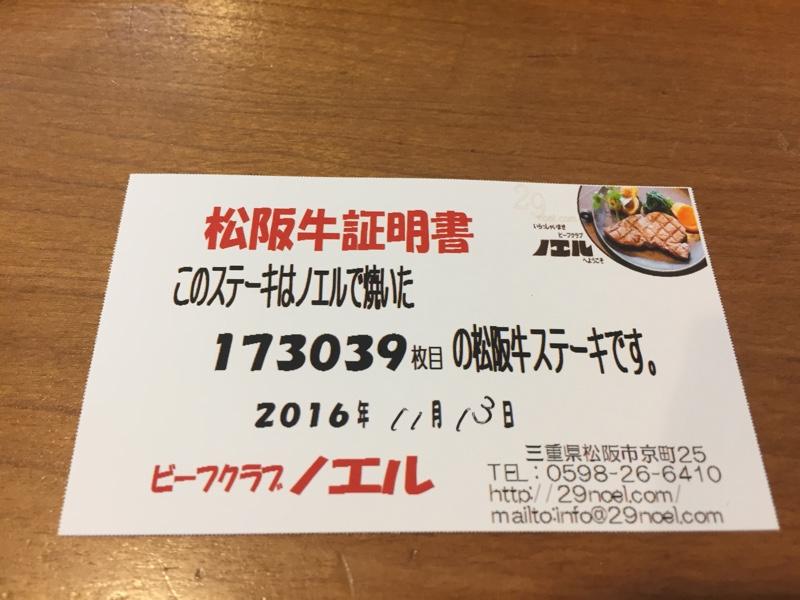 f7d227f6c9